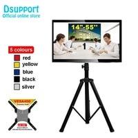 14 55 Movable Folding LCD TV Floor Stand TV Mount Cart Display Rack Full Motion TV Tripod Loading 50kgs Max.VESA 400x400mm