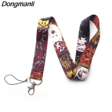 DMLSKY Game of Thrones Keychains Lanyard Neck Key Strap for Phone Keys ID Card Cartoon Lanyards M2348