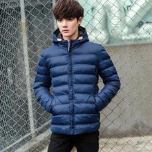 Winter New Brand Parka Jacket Coat Outerwear Hood Padded Quilted Warm Male Jackets Hooded Casual Jackets doudoune homme hiver