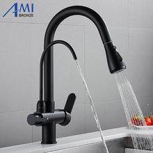 النحاس صنبور المطبخ سحب خلاط قطب مياه الشرب 3 طريقة منقح مرشح مياه المطبخ الحنفيات Sinks الصنابير 9139SE