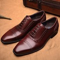 2017 New Genuine Leather Men's Business Dress Wedding Shoes Lace-up British Style High-grade Calfskin Classic Brogue Oxfords