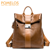 POMELOS Women Backpack Fashion High Quality PU Leather Anti Theft For Waterproof School Woman Back Pack
