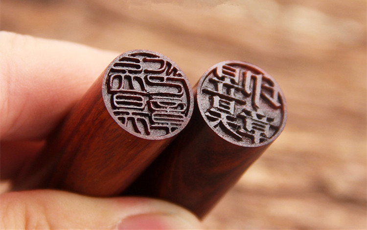 Image 2 - Free Carving Padauk Wooden Seal Calligraphy Round Seal Name Stamp Xian Zhang,Needle Carving-in Stationery Stickers from Office & School Supplies