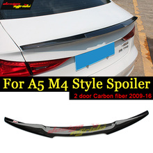 For Audi A5 A5Q 2-Door High-quality Carbon Rear Spoiler Tail S-Style Coupe Fiber Trunk Wing 09-16