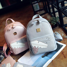 RU и br Новый Япония и в Корейском стиле сумка PU Колледж ветер школьников небольшой свежий Повседневное Мода Кожа PU Рюкзак