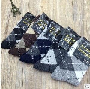 Fcare 10 шт. = 5 пар мужских полосатых носков с бриллиантами, шерстяные носки с кроликом, зимние носки
