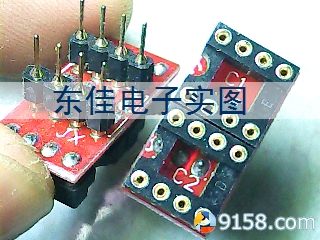 10PCS gilded DIP DIP switch IC op amp single seat dual op amp OPA627 AD797 OPA604 seat fit In Stock