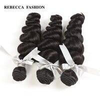 Rebecca Brazilian Hair Weave Bundles 100% Human Hair Extensions 3/4 Pcs Double Weft 8 28 Inch Non Remy Loose Wave Bundles