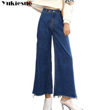 ff7bb51d0a8 Джинсы бойфренда для женщин винтажные свободные штаны деним