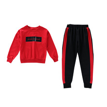 цена на Girls' Autumn Suit 2018 New Children's Wear Children Sports Suit Sweater Girl Cotton Two Piece Set