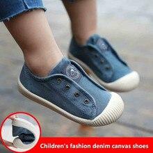 Kids Shoes Boys Summer Children's Denim Canvas Shoe