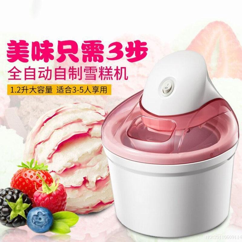 Home Automatic Homemade Ice Cream Machine Mini Fruit Ice Cream MachineHome Automatic Homemade Ice Cream Machine Mini Fruit Ice Cream Machine