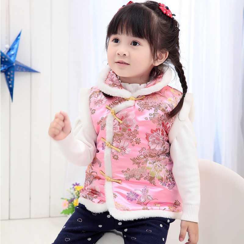 子供ジャケット中国新年の女の赤ちゃん袍ベスト服春休日の子供のコート花服生き抜く少女チョッキトップ