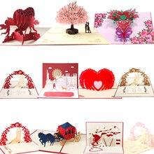 3D Свадебное приглашение всплывающие поздравительные открытки на день рождения рождественские подарочные открытки на заказ лазерная резка сердце пустые брачные любовные письма сообщения