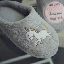 New Year Cute Unicorn Slippers Women's House Shoes For Indoor Bedroom Shoe Men Soft Bottom Comfortable Slippers Adult Flats Gift(China)