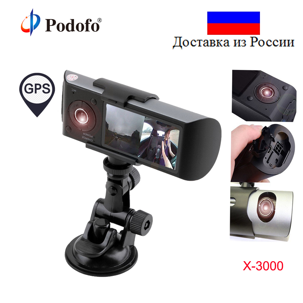 Podofo Car DVR Dual Lens R300 Dash Cam 2.7 GPS Camera 140 Degree Video Recorder Car DVR with GPS G-Sensor Camcorder BlackBox