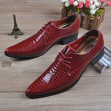 Men's Lace Up Casual  Pointy Toe PU Leather Oxfords Brogue Formal Dress Bussiness Shoes Chukka Shoes