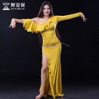 Bellydance Belly Dance Costumes Belly Dance woman Dress Wuchieal Brand Costumes For Oriental dance wear QC2638