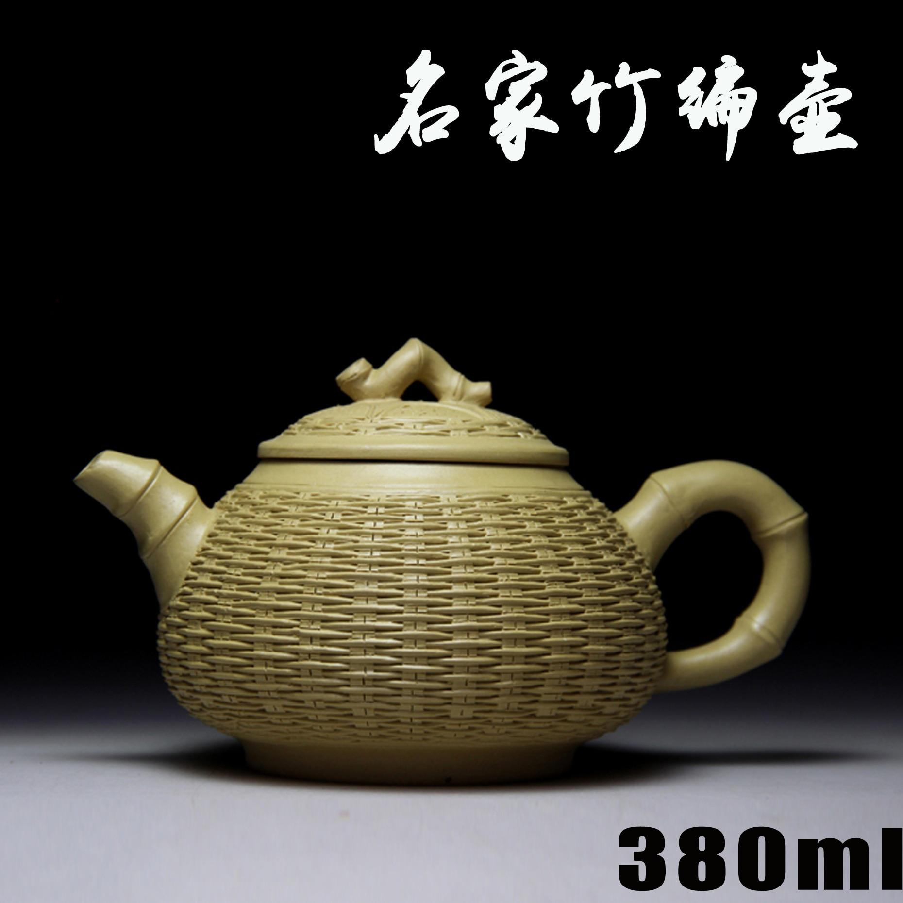Bamboo pot authentic Yixing teapot famous handmade teapot mud famous Crafts teapot 561
