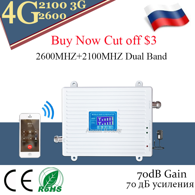 4g signal booster 2100 2600mhz 3G 4G Dual-Band Mobile Signal Booster WCDMA LTE 2600 Repeater Cellular Amplifier