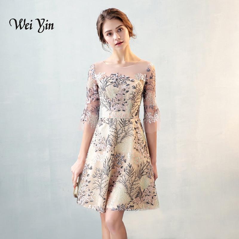 67e57b098b5d weiyin Cocktail Dresses Short Mini Party Formal Evening Gowns Short  Cocktail Dress 2019 WY826. Τύπος αντικειμένου. Φορέματα κοκτέιλ