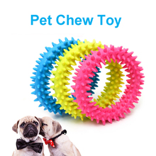 Pet Dog Biting Toy Rubber Chew Puppy Dental Teething Ring Non-toxic Teeth Healthy Exercise Toys Supplies