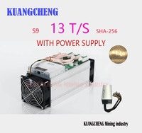 KUANGCHENG NEW BITMIAN S9 13TH S With APW3 1600W Miner S Power Asic Miner Bitcoin BTC