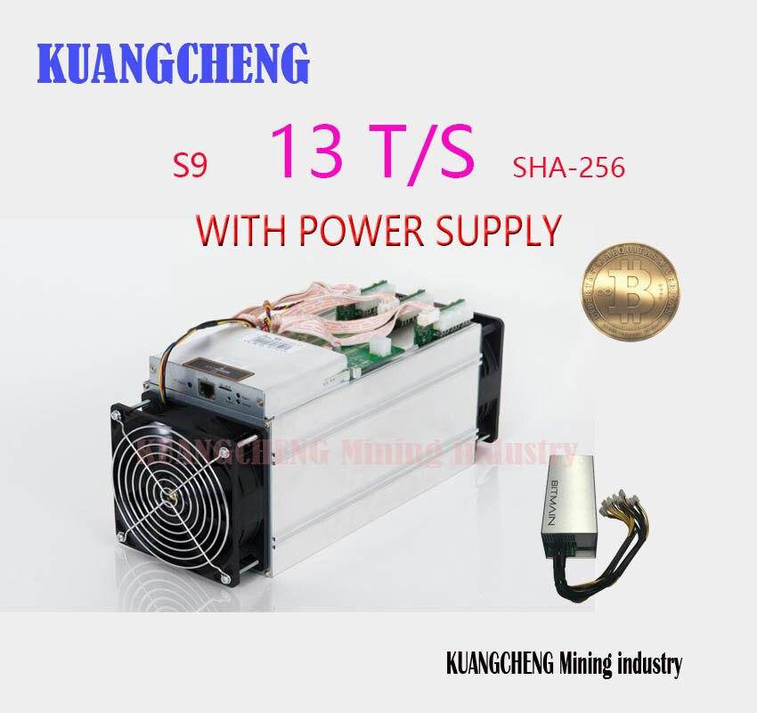 KUANGCHENG nuevo BITMIAN S9 13TH/S (con APW3 + + 1600 W de minero poder) asic minero Bitcoin BTC minería AntMiner S9 16nm Btc minero