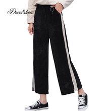 Fashion Women Corduroy Wide Leg Pants Leggings Casual Loose Side Split Skinny Ankle length Plus size