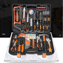 цена на Household Toolbox Repair Tool Hardware Tools Set Combination Multi-function Toolbox Jk1108