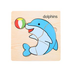 mamihome 1pc Baby 3D Puzzle Wo