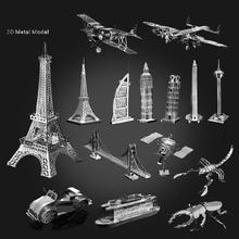 10PCS lot 38 Kinds 3D DIY metal puzzle for choice laser cutting puzzle jigsaw model building