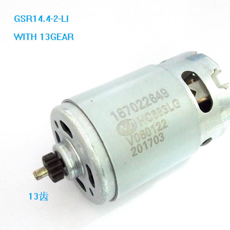 HC683LG DC Motor 18 V 14,4 V 12 V 10,8 V 9,6 V Mit Getriebe Für BOSCH Drill Screwdriver GSR14.4-2-LI GRS-550VC-8518 Zubehör HC685LG