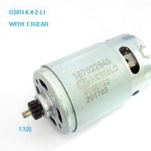 moteur HC683LG engrenage 12