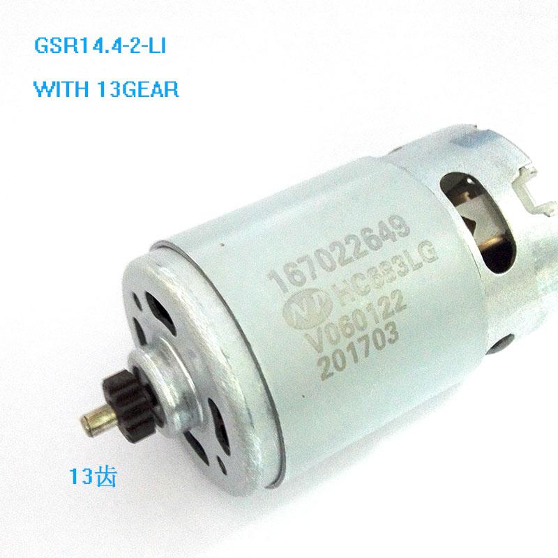 HC683LG Motore di CC 18 V 14.4 V 12 V 10.8 V 9.6 V Con Gear Per BOSCH Trapano Cacciavite GSR14.4-2-LI Accessori GRS-550VC-8518 HC685LG