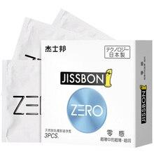 3/12Pcs Natural Latex Condom For Men Japan Jissbon Ultra-thin Japan Imported Fragrance-free Condoms Safe Sex contraception