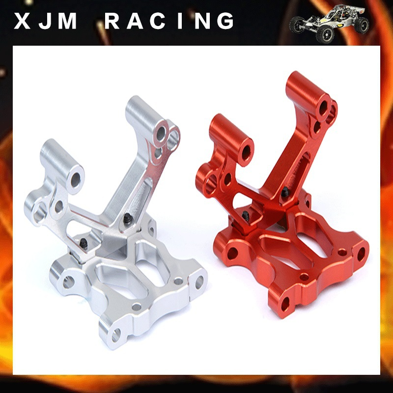 1/5 rc car racing parts CNC alloy  front bulkhead  Fits HPI Baja Buggy 5B SS 5T King Motor Truck alloy front hub carrier for 1 5 hpi baja 5b 5t 5sc