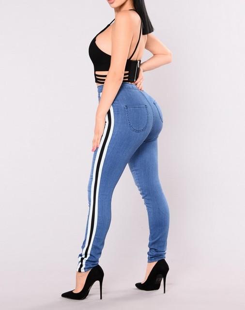 Women's Denim Angle High Waisted Striped Jeans