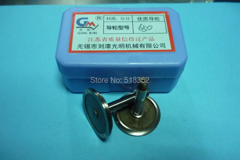 Guia da Roda Polia para Pequim Corte do Fio Guangming Threading L32mm High Precision Cr12 Máquina Edm Parte 650 Od42mmx Dia.5mm