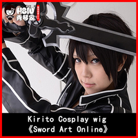 HSIU 30cm Short Black Wig Sword Art Onl Cosplay Wig Kazuto Or Kirito Costume Play Wigs