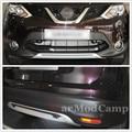 Para Nissan Qashqai 2014 J11 2015 2016 Unidades Delantera + Trasera Bumper Skid Plate Ajuste de La Cubierta Protector ABS Car Styling accesorios