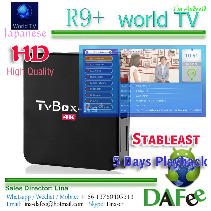 Prix pour Montre Japonais TV En Ligne Android 4 K TV Box R9 + Japon IPTV 50 Vivre Chaînes HD Avec La Lecture Mieux Que iHOME Bienvenue Livraison procès