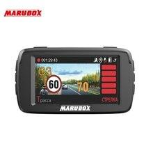 MARUBOX M600R Car Dvr 3 In 1 Radar Detector GPS Dash Camera Super HD 1296P Dashcam