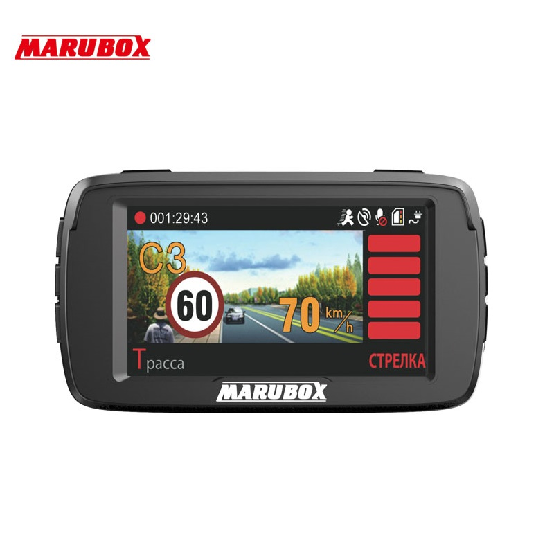 MARUBOX M600R coche Dvr 3 en 1 Detector de Radar GPS Dash cámara Super HD 1296 P Dashcam Ambarella A7LA50 Auto grabadora de vídeo 2018