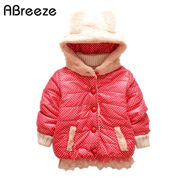 New 1-5T children girl outerwear winter Hooded cotton padded coats Jacket Girls thermal warm clothing Down & Parkas girl jacket winter children outerwear warm cotton padded coats princess girl s hooded coats baby thickening down