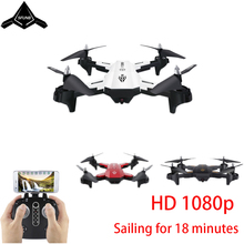 New drone X-378 long flight quadcopter hover fixed height Rc helicopter remote control toy drone one return / take off and land a806 four axle flying rc drone standard mini remote control toy quadcopter helicopter one button take off landing gift for kids
