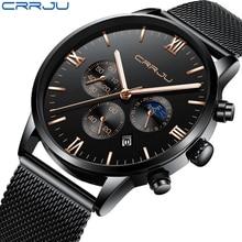 Для мужчин s часы 24 часа и хронограф кварцевые наручные часы для мужчин CRRJU повседневное сталь сетки часы мужской Reloj Hombres подарок часы