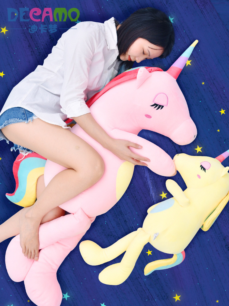 Candice Guo! Super Cute Plush Toy Lovely Sweet Unicorn Soft Stuffed Doll Cushion Sleeping Hold Pillow Birthday Christmas Gift 1p