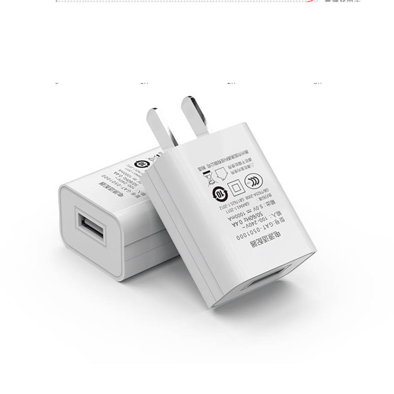 5V 1A Universal Mobile Phone Travel Adapter for Smart Devices USB Charger Mobile Phone Adapters Accessories