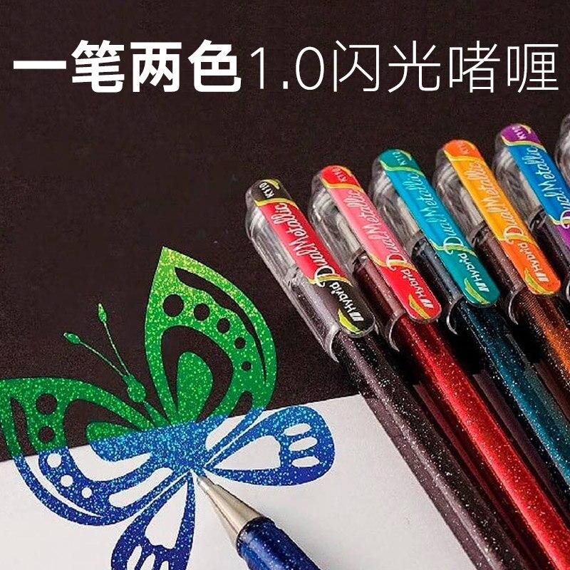 >JIANWU 4pcs <font><b>8pcs</b></font> <font><b>Japanese</b></font> Pentel Color Gel Pen <font><b>Set</b></font> Cute Pearl Flash Pen marker pen <font><b>Kawaii</b></font> School Supplies Bullet Journal